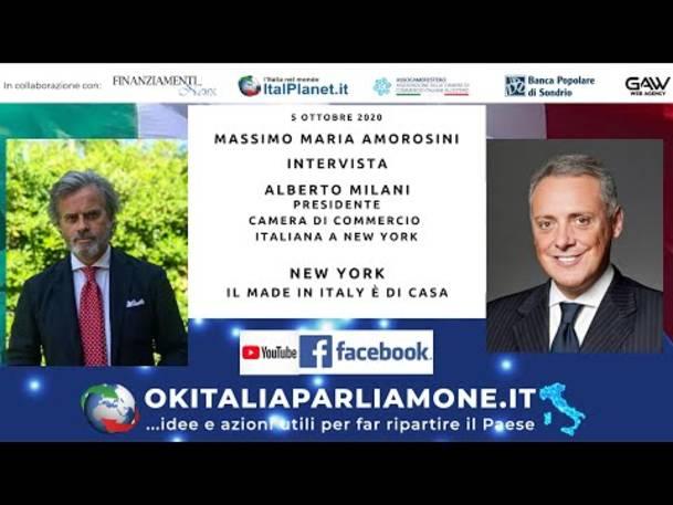 New York, il made in Italy è di casa